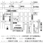 にしのみや甲子園ハーフマラソン(2018)の交通規制の場所や時間まとめ!